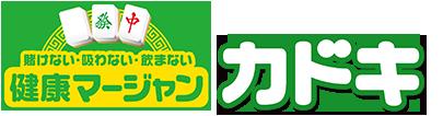 健康マージャン カドキ 八王子駅北口から徒歩1分!